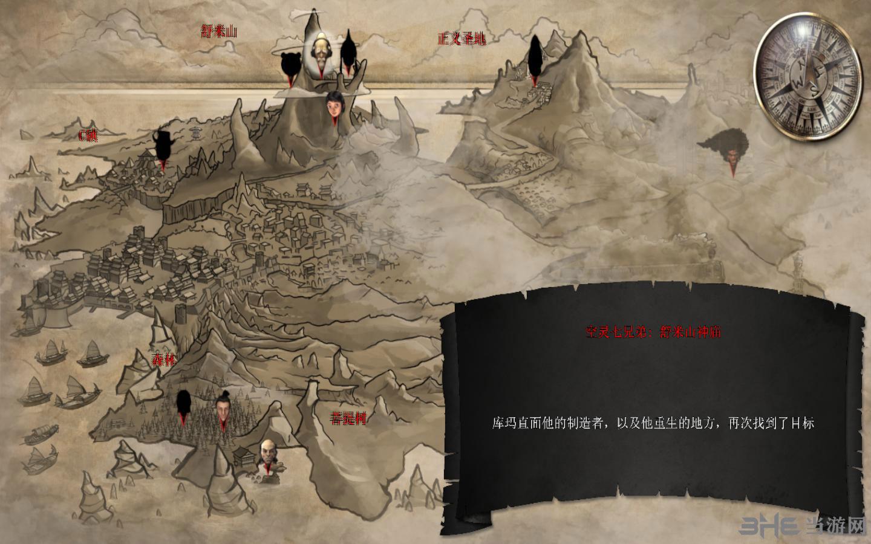 爆炸头武士2:库玛复仇LMAO汉化组汉化补丁截图2