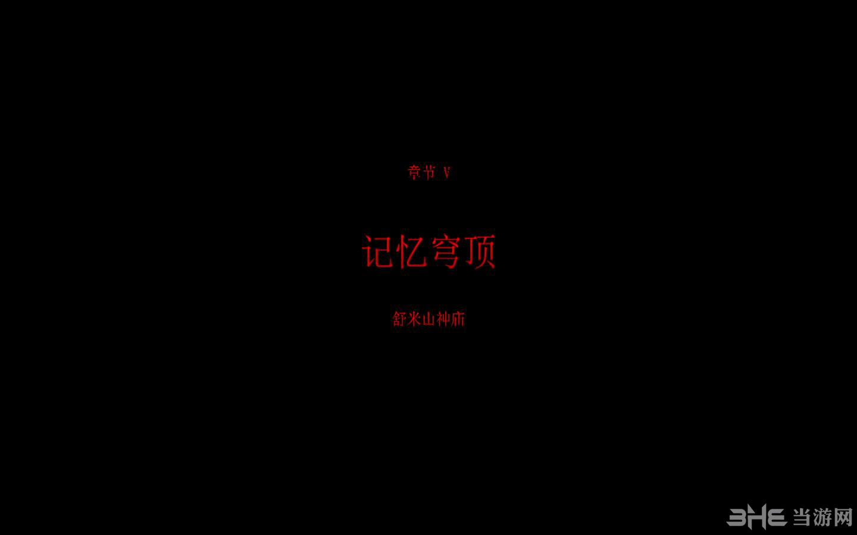 爆炸头武士2:库玛复仇LMAO汉化组汉化补丁截图5