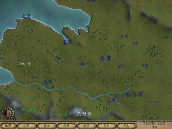 骑马与砍杀:乱入的中华民国截图3