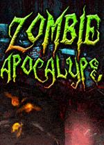 僵尸启示录:逃离不死城(Zombie Apocalypse:Escape The Undead City)硬盘版