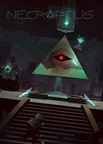墓园(Necropolis)整合3号(v1.03)升级档PC破解版