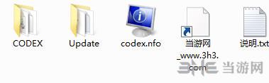 群星v1.0.2升级档+破解补丁CODEX版截图2