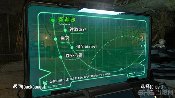 乐高星球大战:原力觉醒简体中文汉化补丁截图0