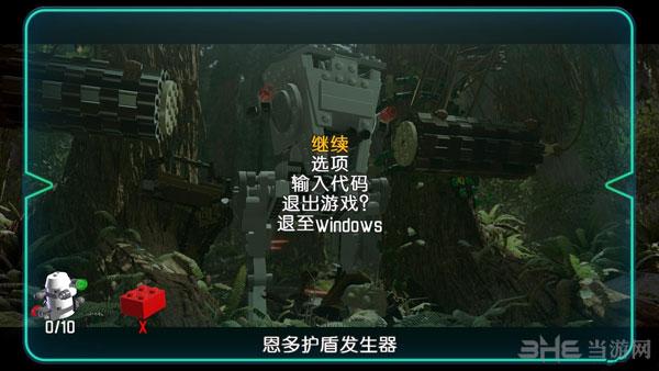 乐高星球大战:原力觉醒简体中文汉化补丁截图3