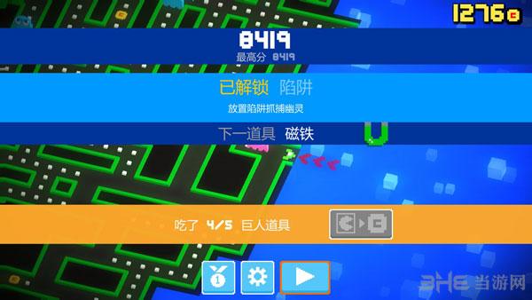 吃豆人256简体中文LMAO汉化补丁截图0