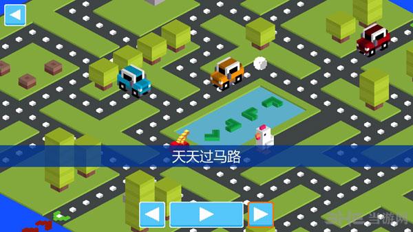 吃豆人256简体中文LMAO汉化补丁截图2