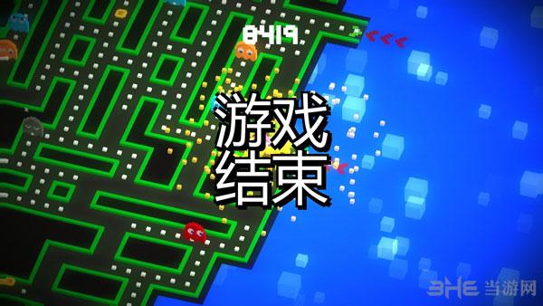 吃豆人256简体中文LMAO汉化补丁截图3