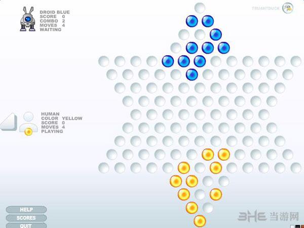 水晶跳棋截图2