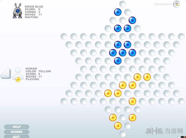 水晶跳棋截图3