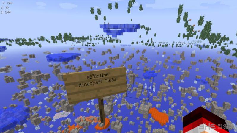 我的世界1.7.2矿物透视MOD截图0