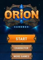 猎户座的沙盒(orion sandbox)破解版