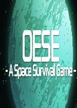 OESE破解版