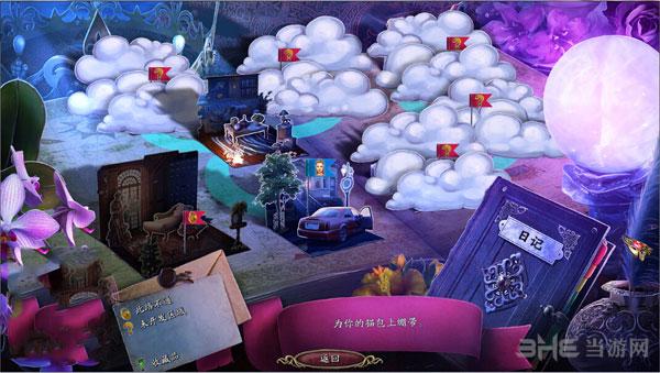 表面9:遗忘的童话截图0
