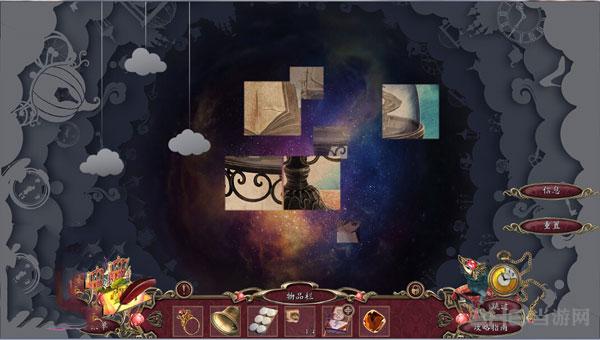 表面9:遗忘的童话截图3