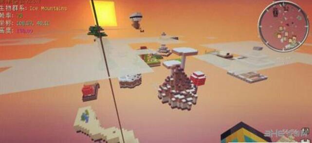 我的世界1.7.10空岛生存3地图包截图5