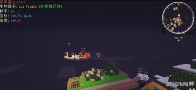 我的世界1.7.10空岛生存3地图包截图4