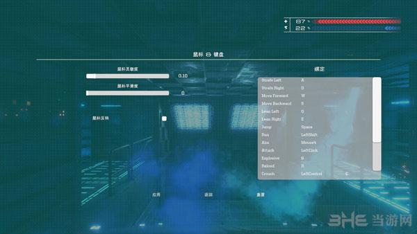 网络奇兵:重制版简体中文汉化补丁截图2