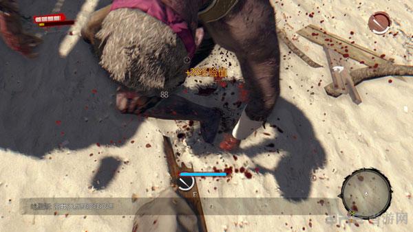 死亡岛:终极版截图2