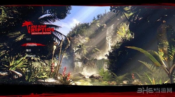 死亡岛:激流终极版截图0