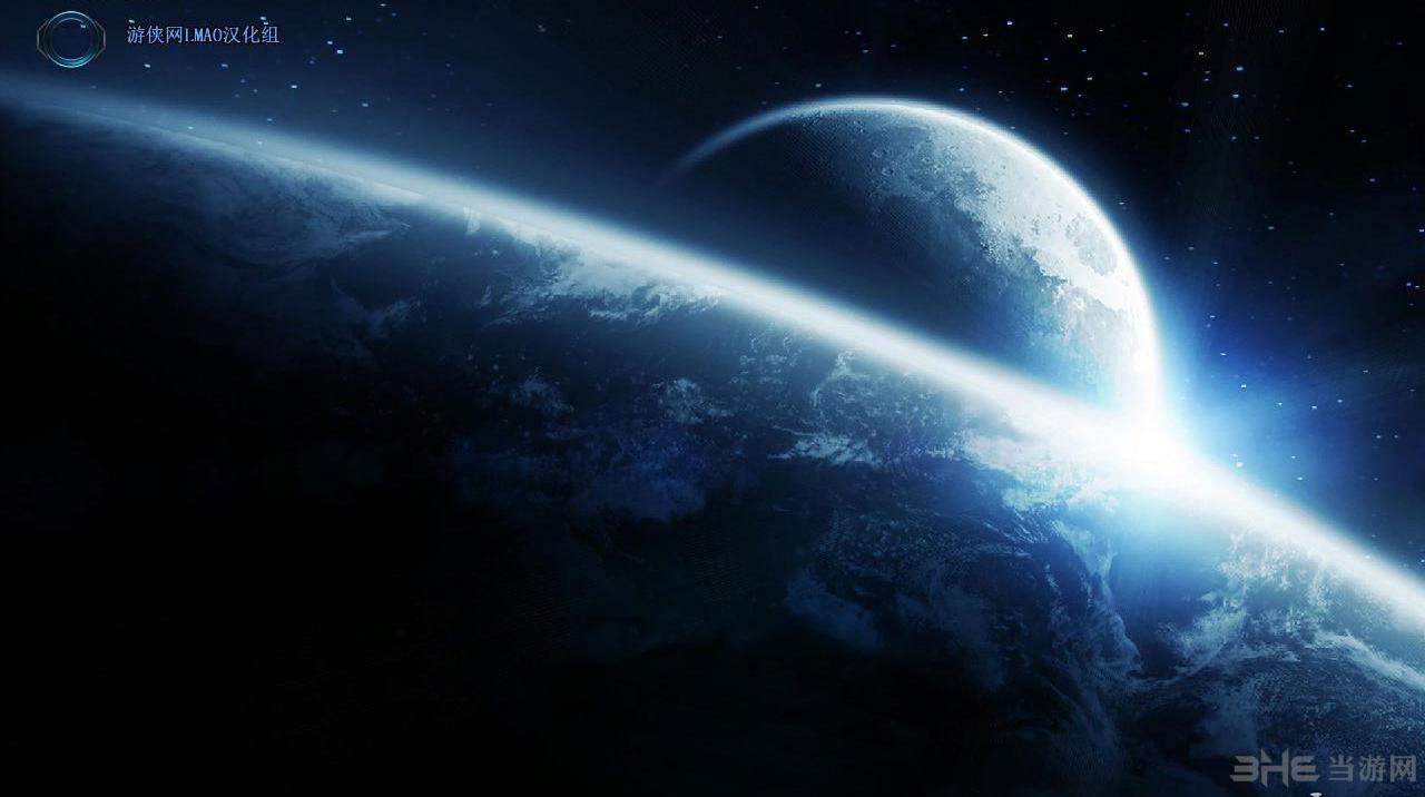 帝国霸业:银河生存LMAO中文汉化补丁截图1