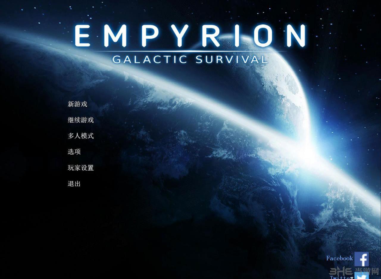 帝国霸业:银河生存LMAO中文汉化补丁截图0