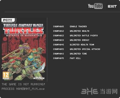 忍者神龟:曼哈顿突变七项修改器截图0