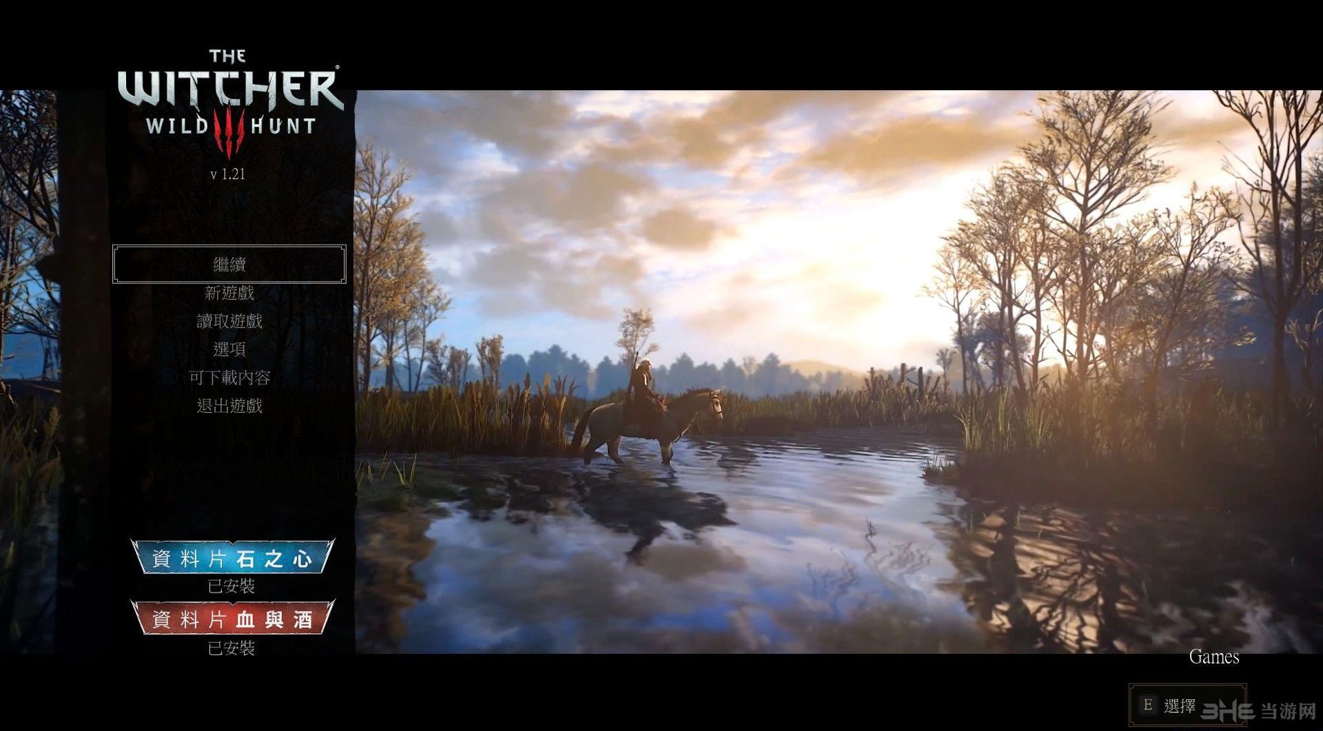巫师3:狂猎主菜单震撼CG MOD截图1