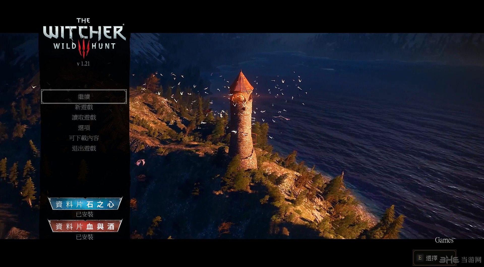 巫师3:狂猎主菜单震撼CG MOD截图2