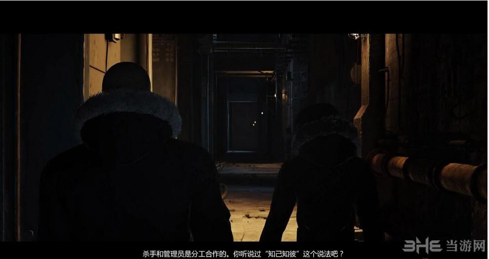 杀手6简体中文汉化补丁截图6