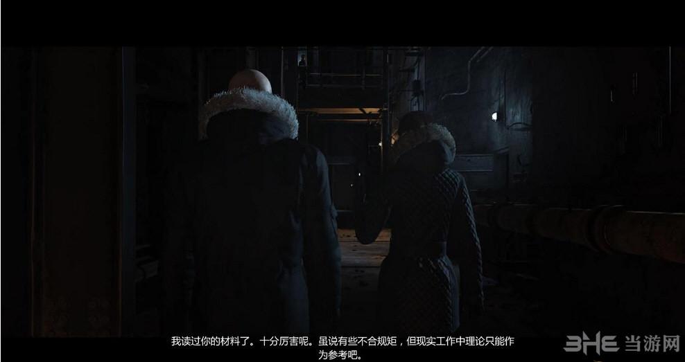 杀手6简体中文汉化补丁截图7