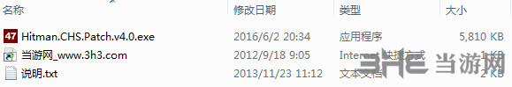 杀手6简体中文汉化补丁截图19