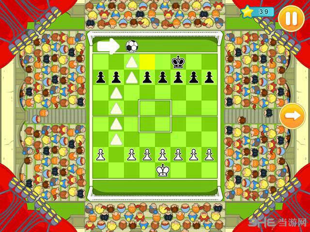 卡斯帕罗夫迷你国际象棋截图0