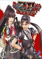 御姐玫瑰Z2:混沌(Onechanbara Z2:Chaos)破解版
