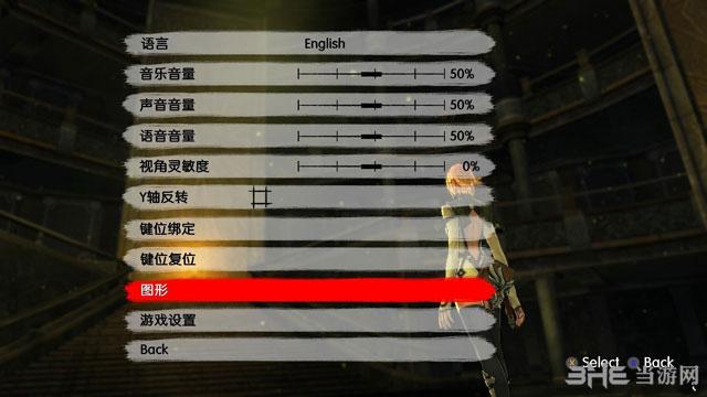 阿尼玛:回忆之门辕汉化组简体中文汉化补丁截图1