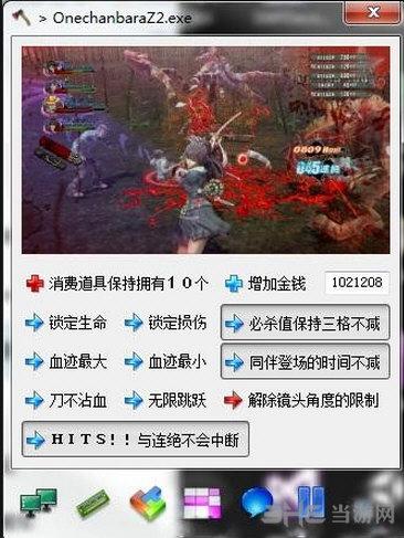 御姐玫瑰Z2:混沌小斧头修改器截图0