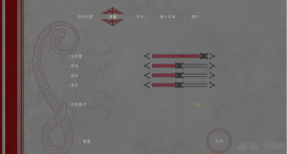 莎德雯简体中文汉化补丁截图1