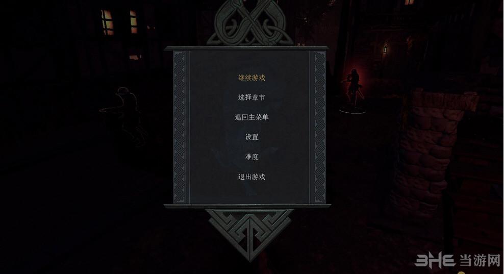 莎德雯简体中文汉化补丁截图9