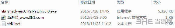 莎德雯简体中文汉化补丁截图12