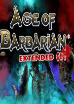 野蛮人时代加长版(Age of Barbarian Extended Cut)破解版