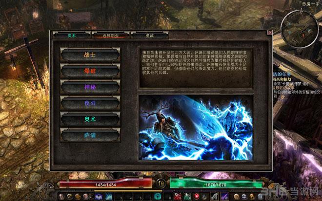 恐怖黎明v1.0.0.6H1简体中文润色汉化补丁截图3