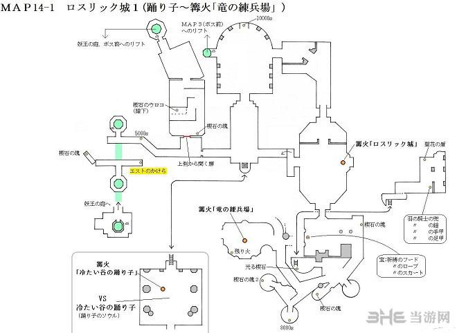 地图 电路 电路图 电子 原理图 660_482