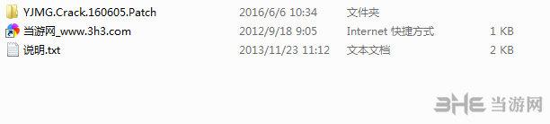 御姐玫瑰Z2:混沌全DLC解锁补丁截图1