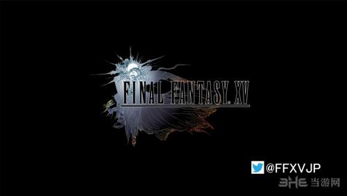 最终幻想15截图6