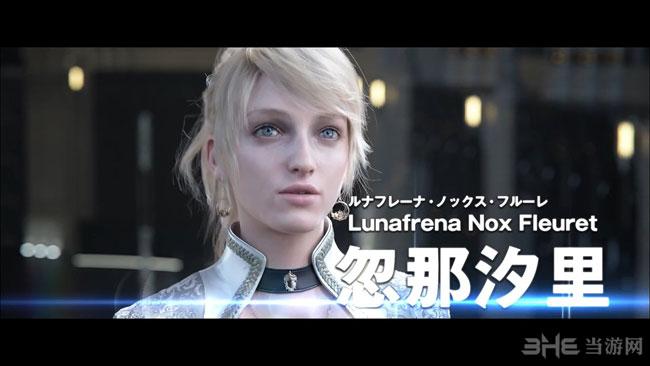 最终幻想15电影截图2