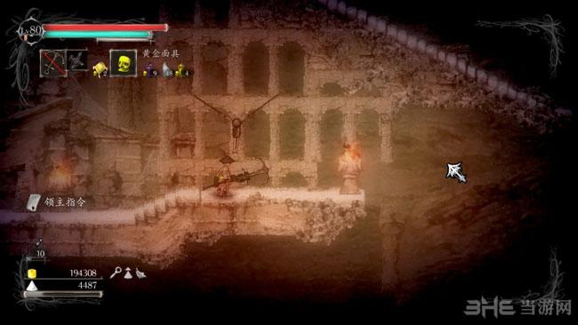盐和避难所废弃神庙截图3