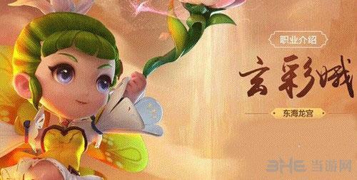 梦幻西游无双版玄彩娥搭配什么宝宝比较好1