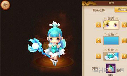 梦幻西游无双版染色系统详解 如何装扮角色分享1