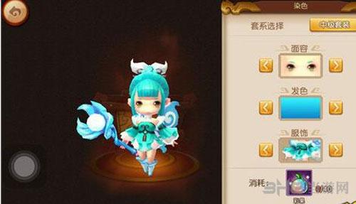 梦幻西游无双版染色系统详解 如何装扮角色分享9