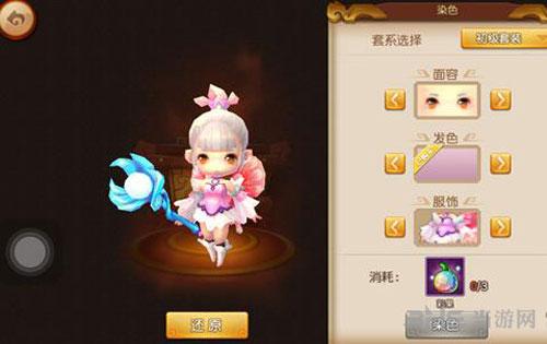 梦幻西游无双版染色系统详解 如何装扮角色分享10