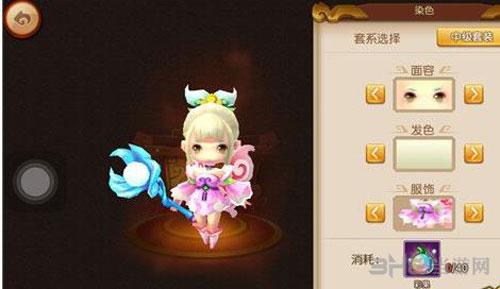 梦幻西游无双版染色系统详解 如何装扮角色分享2